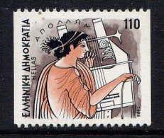 GRECE - N° 1593B** - APOLLON - Grecia