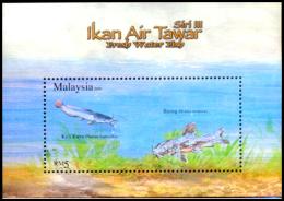 Malaysia, 2006, HOLOGRAM, Fresh Water Fish, Miniature Sheet, MS, MNH, Odd, Unusual, Unique, Fauna, Marine. - Holograms