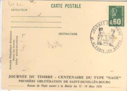 01  SAINT DENIS LES BOURG  Journ�e du timbre 1976  Centenaire du type Sage  13/03/76