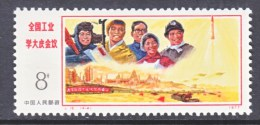 PRC 1336     ** - 1949 - ... People's Republic