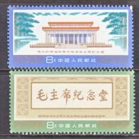 PRC 1363-4     ** - 1949 - ... People's Republic
