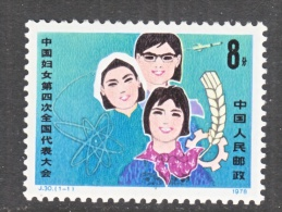 PRC 1434     ** - 1949 - ... People's Republic