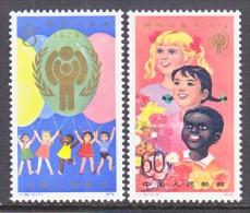 PRC 1477-8     ** - 1949 - ... People's Republic