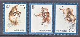 PRC 1484-6     **   TIGERS - 1949 - ... People's Republic