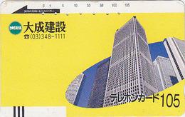 Télécarte Ancienne Japon / 110-4458 -105 U - Japan Front Bar Phonecard / B - Balken Telefonkarte - Japan