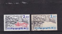 N° 2373,Yvert & Tellier, 2377 Dallay, Neuf , Sauvetage Sur Lac Léman, Couleur Rouge Omise Sur Timbre - Curiosités: 1980-89 Oblitérés