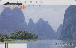 Télécarte Ancienne Japon / 110-4520 - CHINA Rel. - Japan Front Bar Phonecard / A - Balken Telefonkarte - Japan