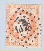 FRANCE  35       (o) - 1863-1870 Napoleon III With Laurels
