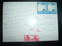 CP PAR AVION Pour FRANCE TP CAMION 30 X2 OBL.19 78 9. 6. ?. - 1949 - ... République Populaire