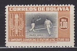 1948 BOLIVIE Bolivia  Base-ball Baseball  Béisbol [DI63] - Béisbol
