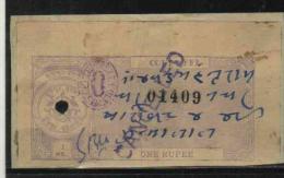 CHHATARPUR State  1 Re  Court Fee Type 6 K&M 78 # 87935  Inde Indien  India Fiscaux Fiscal Revenue - Travancore-Cochin