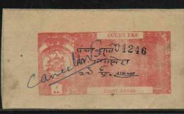 CHHATARPUR State  8A  Court Fee Type 7 K&M 85  # 87937  Inde Indien  India Fiscaux Fiscal Revenue - Travancore-Cochin