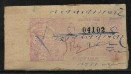 CHHATARPUR State  15A  Court Fee Type 7 K&M 87  # 87932  Inde Indien  India Fiscaux Fiscal Revenue - Travancore-Cochin