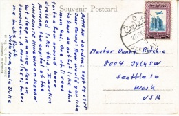 JORDAN  POSTAL  HISTORY  JERUSALEM  CD  TO U.S. - Jordan