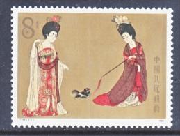 PRC  1901   ** - 1949 - ... People's Republic