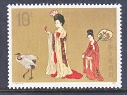 PRC  1902   ** - 1949 - ... People's Republic