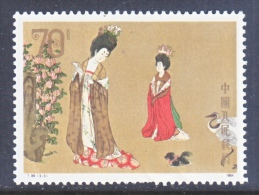 PRC  1903  Fault   ** - 1949 - ... People's Republic