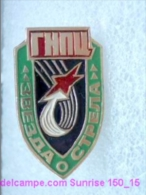 SPACE: Zvezda-Strela - Military Space Research Complex (factory) / Old Soviet Badge USSR_150_sp7707 - Espace