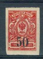 RUSSIE D'ASIE TCHELIABINSK N° 3 NEUF** 3 Kon SURCHARGE 50