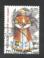 INDIA, 2010, FINE USED, Velu Thampi, Veluthampi, Kalkulam Born, Costume, Tree, - Usati