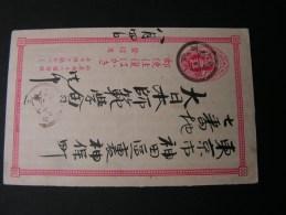 == Japan Lot Old Card - Ganzsachen