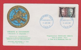 UNESCO // Premier Jour    //   Orient Et Occident //  21 Janvier 1961 - 1960-1969