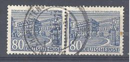 Michel #  55/55  Pärchen Mit Plattenfehler II - Engraving Errors