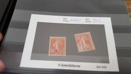 LOT 285371 TIMBRE DE FRANCE NEUF* N�146/147 VALEUR 46 EUROS
