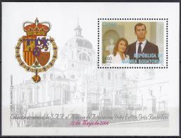 CELEBRIDADES - GUINEA ECUATORIAL 2004 - EDIFIL #341 ** - Familias Reales