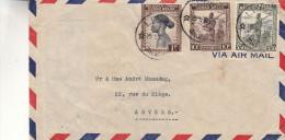 Congo Belge - lettre de 1946 - oblit�ration Losu ? ? - cachet de Luluabourg - soldats - fusils -