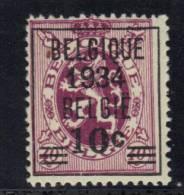 BELGIQUE COB 375A **, 1 Dent Courte. (3T46) - Unused Stamps