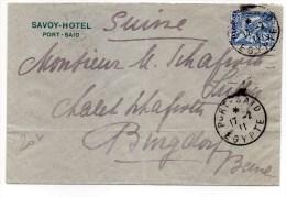 1911 - ENVELOPPE SAVOY HOTEL De PORT SAÏD (EGYPTE) Pour La SUISSE - BUREAU FRANCAIS - Puerto Said (1899-1931)