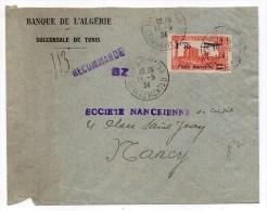 1934 - ENVELOPPE RECOMMANDEE Avec SEUL POSTE AERIENNE De TUNIS - Tunisia (1888-1955)