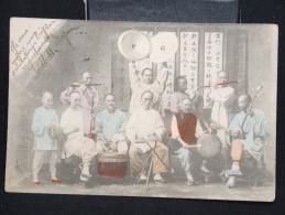 "CHINE - C P Voyagée En 1906 - SHANGHAI "" Musiciens "" - Lot N° 10032 - Chine"