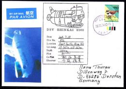 """JAPAN, Forschungs-U-Boot """"DSV SHINKAI 6500"""", 2004,Vignette+ Cachet All Dive-dates  !! Look Scan !! 24.11-32 - Maritiem"""