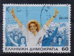 GREECE STAMPS MELINA MERKOURI(100Drx)-7/3/95 -USED - Acteurs