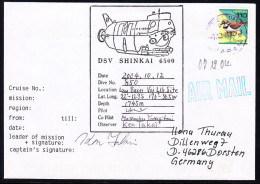 """JAPAN, Forschungs-U-Boot """"DSV SHINKAI 6500"""", 2004,Cachet With All Dive-dates Handwritten !! Look Scan !! 24.11-29 - Maritiem"""
