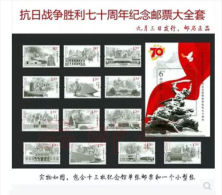 CHINA 2015-20 70th Victory War Resistance Aggression Anti-Fascist Stamp+MS - 1949 - ... People's Republic