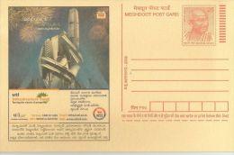 Meghdoot PC,Gandhi Motiff, 2008 Telugu Language,Unit Trust Of India, Infrastructure - Postal Stationery