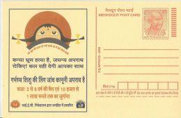 Meghdoot PC,Gandhi Motiff, 2008 Hindia Language,Save Girl Child, Rajasthan - Enteros Postales