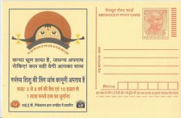Meghdoot PC,Gandhi Motiff, 2008 Hindia Language,Save Girl Child, Rajasthan - Ganzsachen
