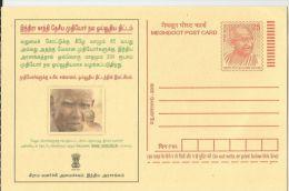 Meghdoot PC,Gandhi Motiff, 2008 Tamil Language,Indira Gandhi Old Age Pension Schemes, I.G.N.O.A.P.S. - Enteros Postales
