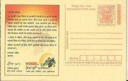 Meghdoot PC,Gandhi Motiff, 2008 Hindi Language,Transport, Hero Honda, Motorcycle - Enteros Postales