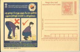 Meghdoot PC,Gandhi Motiff, 2009 Tamil Language,Industrial Safety & Health, Do's & Don't - Ganzsachen