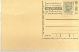 "Postcard,Gandhi Motiff, 916 Hallmark Jewellery"" Gold Store Owner Advertisement. Mineral - Enteros Postales"