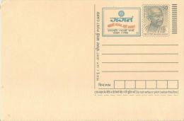 Postcard,Gandhi Motiff, Gagan Consumer Product For Vanaspathi Edible Oil, Rice, Salt, Food - Ganzsachen