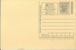 Inde India Postcard 2008 With Advertisement TNPL, Tamilnadu Newsprint & Papers Limited, Gandhi Motiff - Ganzsachen