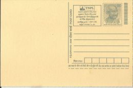 Inde India Postcard 2008 With Advertisement TNPL, Tamilnadu Newsprint & Papers Limited, Gandhi Motiff - Enteros Postales