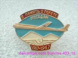 Soviet Airplane - In Memory Of The Flight - The City Of Magadan / Soviet Badge _403_7737_15 - Airplanes