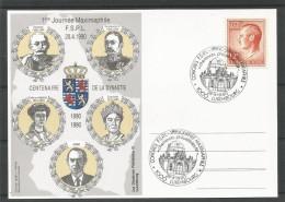 CARTE COMMEMORATIVE CONGRES F.S.P.L. 1ère JOURNEE MAXIMAPHILE TP N° 920  (CACHET POSTAL DE LUXEMBOURG) (SCAN VERSO) - Cartes Commémoratives